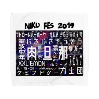 ファイヤー山本 NIKU FES2019 セトリ Towel handkerchiefs