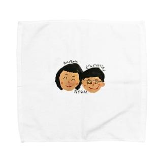 ひな作 Towel handkerchiefs