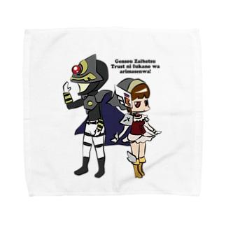 Zaibatsu Style Towel handkerchiefs