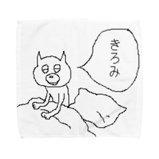 黄身と白身(フチなし) Towel handkerchiefs