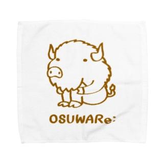 バイソンくん Towel handkerchiefs