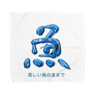 macrocozmy   Towel handkerchiefs