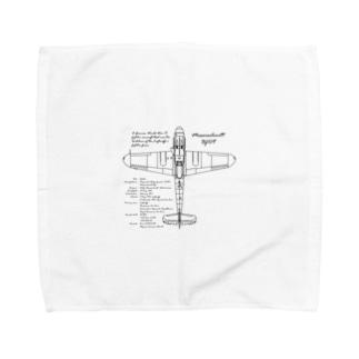 メッサーシュミット:戦闘機:ドイツ軍:ナチス:WW2:第二次世界大戦:太平洋戦争 Towel handkerchiefs