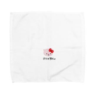 愛されたいブタ Towel handkerchiefs