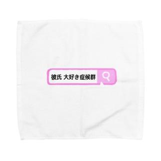 彼氏大好き症候群 Towel handkerchiefs