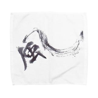 KAZE Towel handkerchiefs