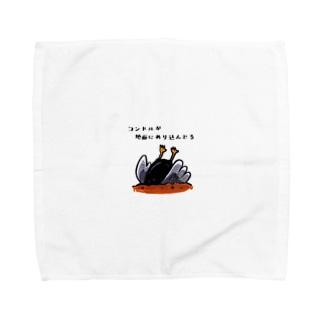 ダジャレグッズ〜コンドル〜 Towel handkerchiefs