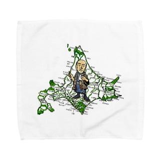 松浦武四郎 Towel handkerchiefs