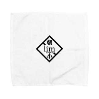 個別の一万人 Towel handkerchiefs