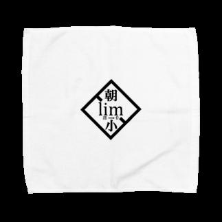 個別の一万人ハブ電脳ショップの個別の一万人 Towel handkerchiefs