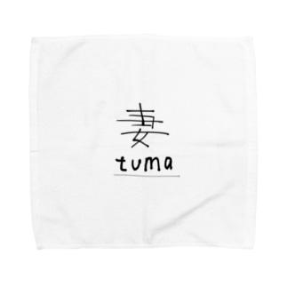 妻tuma Towel handkerchiefs