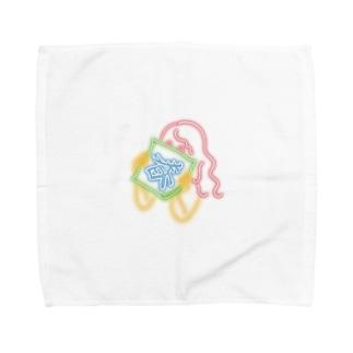 Chunliangirl Towel handkerchiefs
