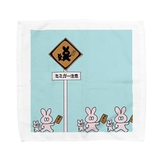 横断中のミミガー Towel handkerchiefs