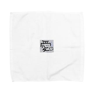 loveチュうさぎ Towel handkerchiefs
