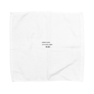 翔と晴人のTシャツ Towel handkerchiefs