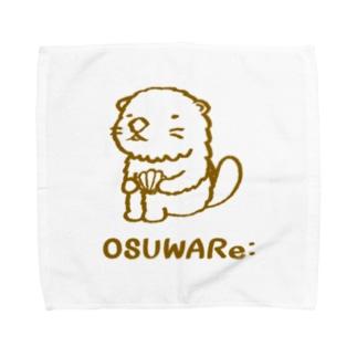 ラッコさん Towel handkerchiefs
