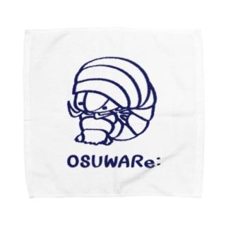ダイオウグソクムシくん Towel handkerchiefs