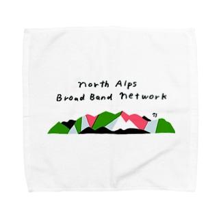2020年版公式グッズ Towel handkerchiefs