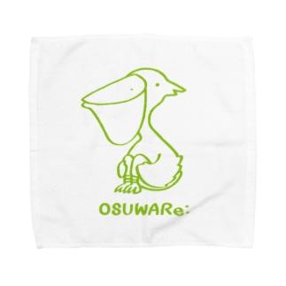 ペリカンさん Towel handkerchiefs