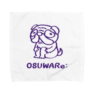 パグさん Towel handkerchiefs