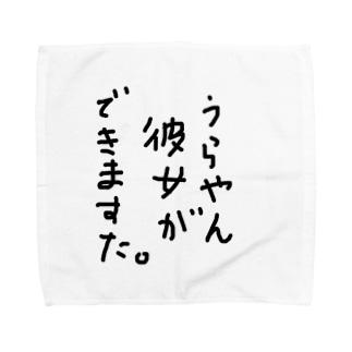うらやんおめでとう Towel handkerchiefs