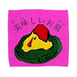美味しいお墓ブランドロゴ(Lv.01) Towel handkerchiefs