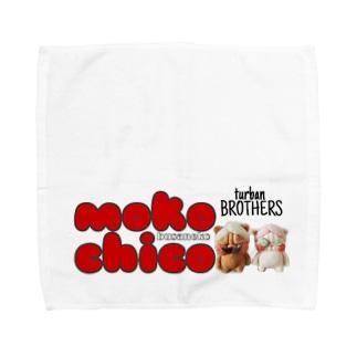 turban BROTHERS Towel handkerchiefs