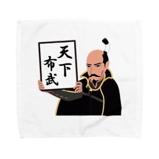 天下布武 Towel handkerchiefs