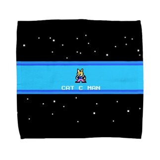 CAT C MAN STAGE Towel handkerchiefs