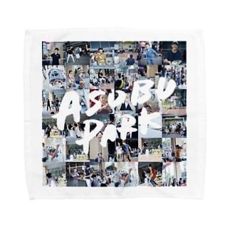 ASOBU PARK Towel handkerchiefs
