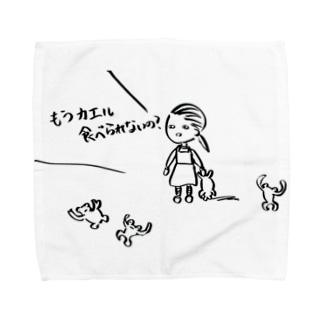 野水伊織 作『もうカエル食べれないの?』  Towel handkerchiefs