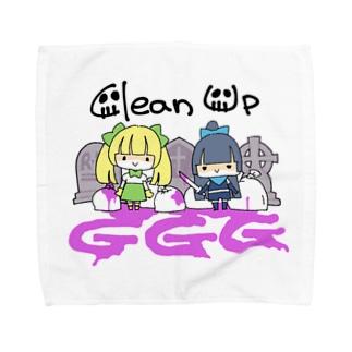 clean up GGG Towel Handkerchief