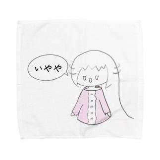わがまましすたー いややver. Towel handkerchiefs