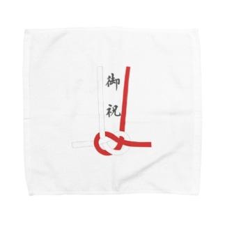 ご祝儀袋 Towel handkerchiefs