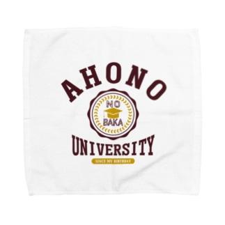 アホの大学 Towel handkerchiefs