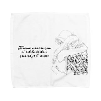 愛し合う二人。 Towel handkerchiefs
