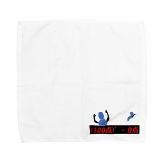 100点だって微分すれば0点なんだよ理論 Towel handkerchiefs