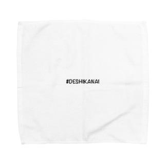 DESHIKANAI Towel handkerchiefs