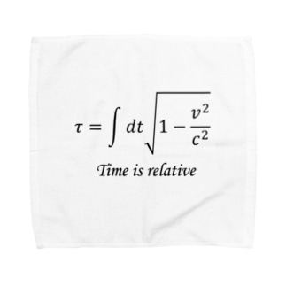time is relative Towel handkerchiefs