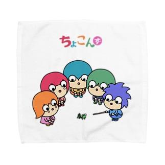 これなんだろう?(ちょこんず) Towel handkerchiefs