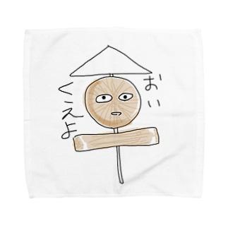 おでんの憤慨 Towel handkerchiefs