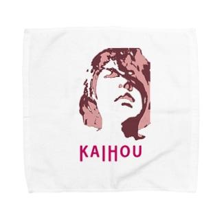 KAIHOUシリーズ Towel handkerchiefs