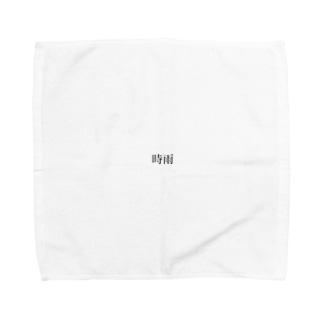 時雨 Towel handkerchiefs