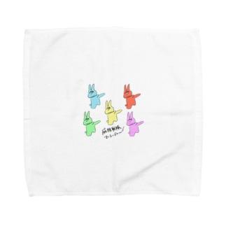 マーラージャン Towel handkerchiefs