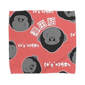t-ya第2弾 Towel handkerchiefs