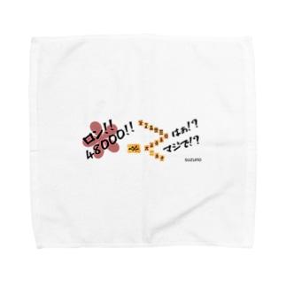 ロン!!48000!!シリーズ Towel handkerchiefs