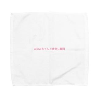 みなみちゃんと仲良し軍団 Towel handkerchiefs