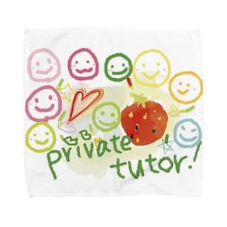 private tutor! Towel handkerchiefs