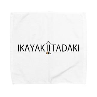 IKAYAKIITADAKI Towel handkerchiefs