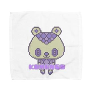 ColorBear Towel handkerchiefs